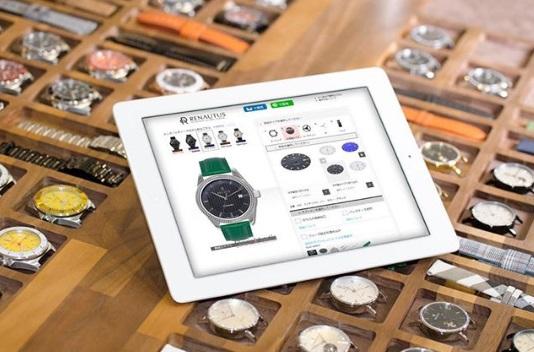 ルノータスの時計とタブレット